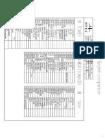 Chinese-English Translation(1).pdf
