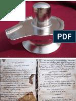 12 Loha Bhasmas-OLD Telugu Ayurveda Book