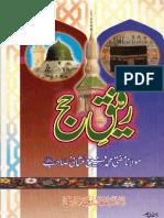 Rafeeq-e-Hajj by Mufti Muhammad Rafi Usmani