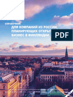 Business Guide for Russian Companies in Finland
