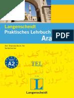 Langenscheidt Praktisches Lehrbuch Arabisch/ تعلم العربية والألمانية معا