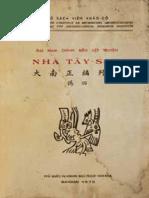 VN - Nha Tay Son 1970