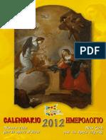 Ελληνικό Ημερολόγιο των Ελληνόφωνων της Κάτω Ιταλίας 2012.pdf