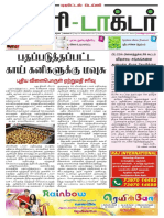 Agri Doctor_20.2.18