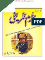 Jurm Zareefi by Ata Ul Haq Qasmi