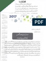 Aqeeda-Khatm-e-nubuwwat-AND -ISLAM-Pakistan-KAY-DUSHMAN 6079