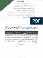 Aqeeda-Khatm-e-nubuwwat-AND -ISLAM-Pakistan-KAY-DUSHMAN 6092