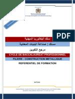 REF Bac Pro Construction Métallique