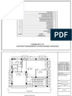 Structural Drawing SK
