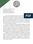 ΟΜΙΛΙΑ ΧΕΙΡΟΤΟΝΙΑΣ διακόνου Ιωάννη Χασάπη 22-7-2018
