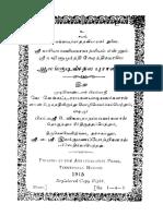 AALAN KUTISTALA PURAAND AM (www.tamilpdfbooks.com).pdf