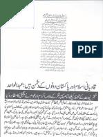 Aqeeda-Khatm-e-nubuwwat-AND -ISLAM-Pakistan-KAY-DUSHMAN 6119