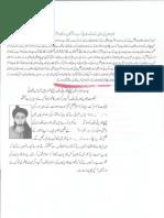 Aqeeda-Khatm-e-nubuwwat-AND -ISLAM-Pakistan-KAY-DUSHMAN 6120