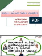 ABDUL KALAM TAMIL QUOTES.pdf