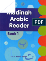 Madinah Arabic Reader - 1 (2013)