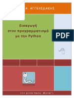 INTRODUCTION_TO_COMPUTER_PROGRAMMING_WITH_PYTHON.pdf