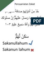 Asnaf - Dalil Zakat