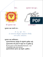 Saptchakra & Mudra.pdf