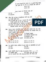 GSSSB Accountant - Inspector 25-02-2018.pdf