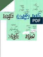 Bengali labials--pronunciation
