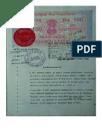 Affidavit (1)