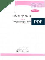 练习册 加水印 - Aprenda Chinês Comigo - Caderno de Exercícios