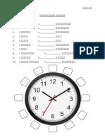 Maths Waktu 24.7