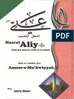 Aliy RA dans Haqq dans so combat avec  Muawiyah RA