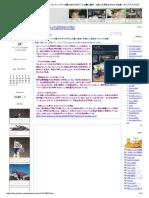 痛いニュース(ノ∀`) _ セブンイレブンバイトの慶大生が700円くじ大量に横領 交換した商品をTwitterで自慢 - ライブドアブログ.pdf