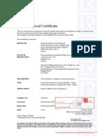 LRS-15-20116%28C15%29-INS-INV-11-05-2015-valid-11-04-2020