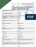 Form.TNV_02