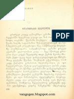 შტეფან ცვაიგი - ბუკინისტი მენდელი.pdf