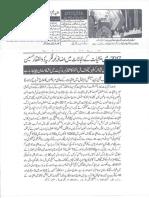 Aqeeda-Khatm-e-nubuwwat-AND -ISLAM-Pakistan-KAY-DUSHMAN  6206
