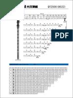PT8522 20ton.pdf