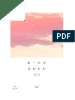 Philosophizing BTS
