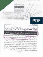 Aqeeda-Khatm-e-nubuwwat-AND -ISLAM SAY DOORI   6230