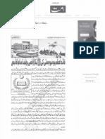 Quaid-i-Azam University 6235