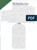 Aqeeda-Khatm-e-nubuwwat-AND -ISLAM-Pakistan-KAY-DUSHMAN 6242