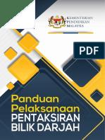 14 Panduan Pelaksanaan Pentaksiran Bilik Darjah 2018.pdf