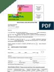 Education Loan Form