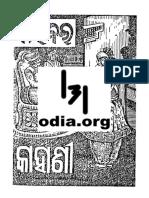 Beerbal_Kahani.pdf