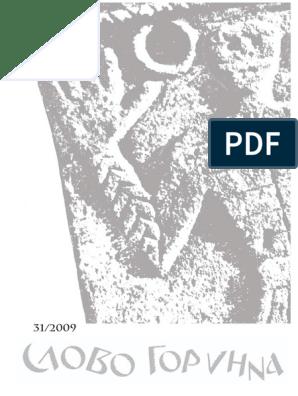 stranica za upoznavanje samskih srijeda datiranje brzine fsu strozier
