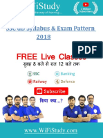 SSC GD Syllabus Exam Pattern