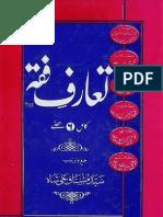 Taaruf e Fiqh by Syed Mushtaq Ali Shah