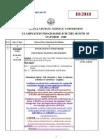 Exam Programme Oct 2018