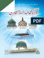 Faizan e Maulana Abdussalaam Qadri.pdf
