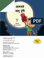 The Moon and the Cap - Assamese [জোনবাই আৰু টুপী]