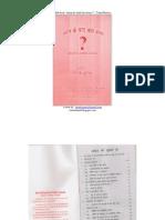 marne-ke-baad-kiya-hoga? - [hindi-book] by