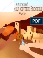 a-description-of-the-wudhu-of-the-prophet-pbuh.pdf