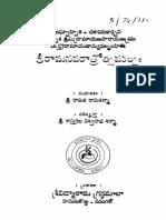 019 श्री राम नवरात्रोत्सव कल्पः.pdf